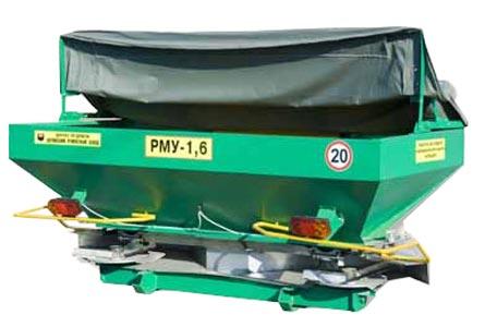 Машина для подкормки сельскохозяйственных культур (РМУ-1,6)
