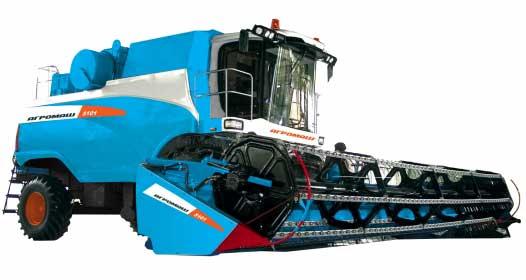 Комбайн зерноуборочный высокопроизводительный (Агромаш 5101)