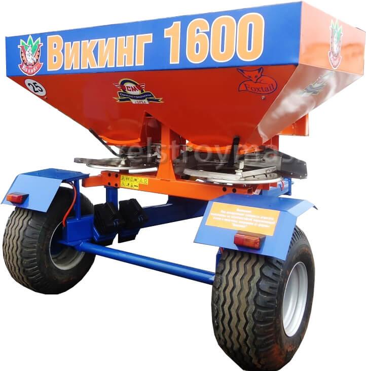 Машина для внесения минеральных удобрений «Викинг-1600» (РУ-1,6)