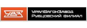 Уралвагонзавод, Рубцовский филиал АО Научно-производственная корпорация