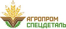 Агропромспецдеталь, ООО